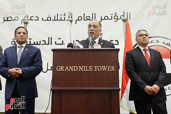 مؤتمر ائتلاف دعم مصر الأغلبية البرلمانية (2)