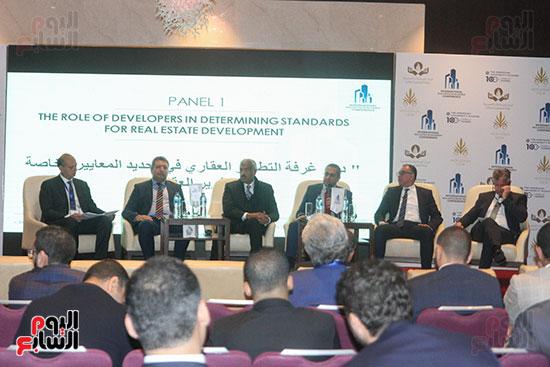 المؤتمر الدولى للعقار (1)