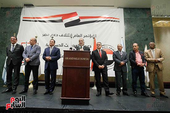 مؤتمر ائتلاف دعم مصر الأغلبية البرلمانية (1)