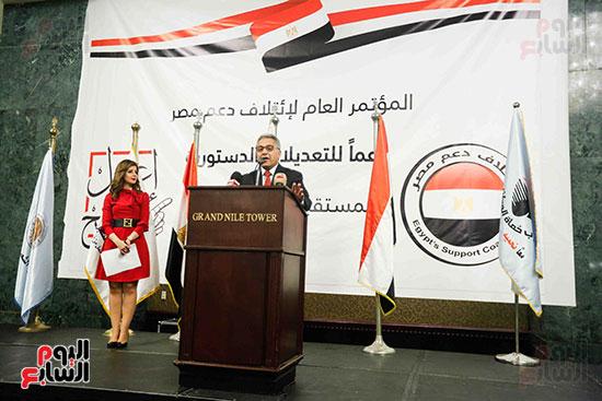 مؤتمر ائتلاف دعم مصر الأغلبية البرلمانية (8)