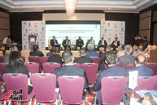 المؤتمر الدولى للعقار (24)