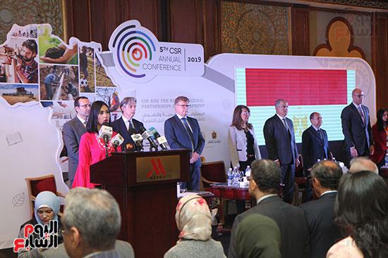 مؤتمر المسؤولية المجتمعية، الذى ينظمه اتحاد الصناعات (1)