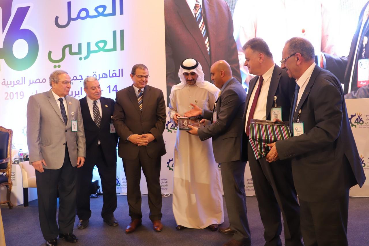 جانب من مؤتمر العمل العربي  (4)