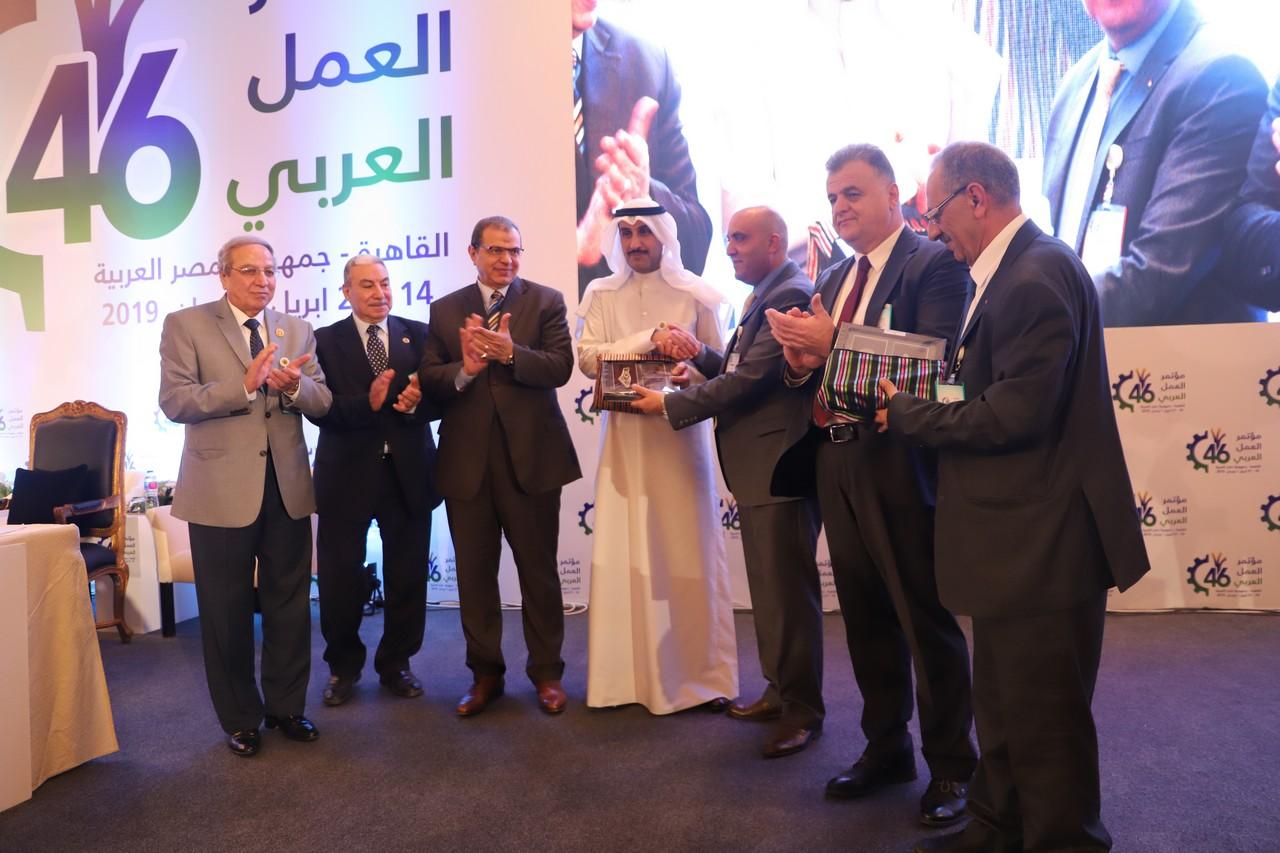 جانب من مؤتمر العمل العربي  (6)