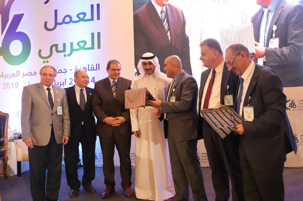 جانب من مؤتمر العمل العربي  (3)