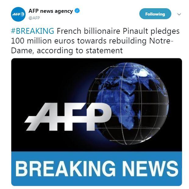 تدوينة وكالة الأنباء الفرنسية