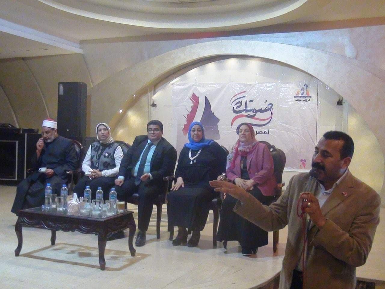 القومى للمراة ينظم ندوة ضمن حملة صوتك لمصر بكرة ببنى سويف (2)