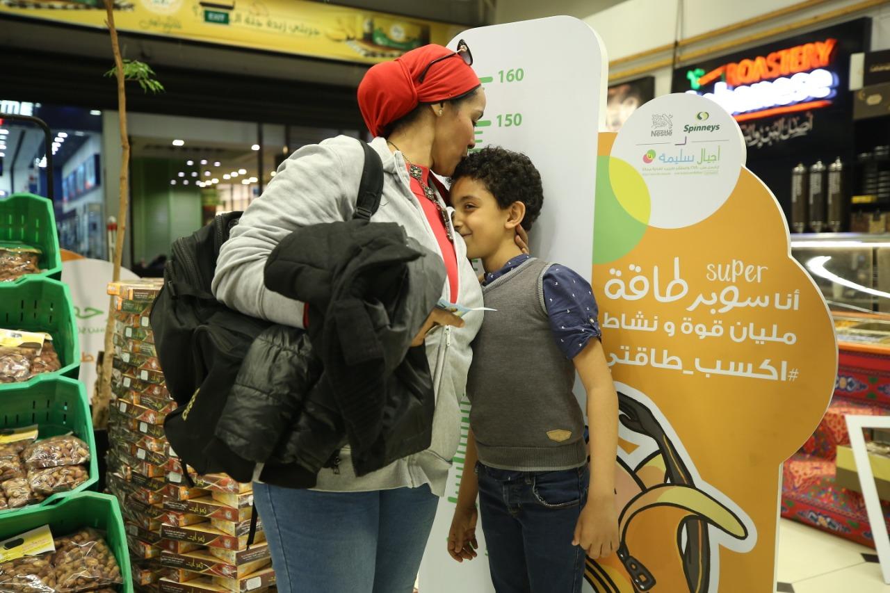 برنامج أجْيال سليمة لرفع التوعية بالتغذية السليمة للأطفال (4)