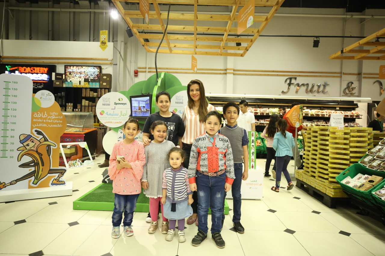 برنامج أجْيال سليمة لرفع التوعية بالتغذية السليمة للأطفال (1)