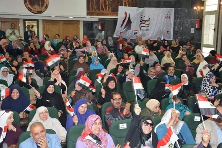 القومى للمراة ينظم ندوة ضمن حملة صوتك لمصر بكرة بمحافظة الغربية (1)