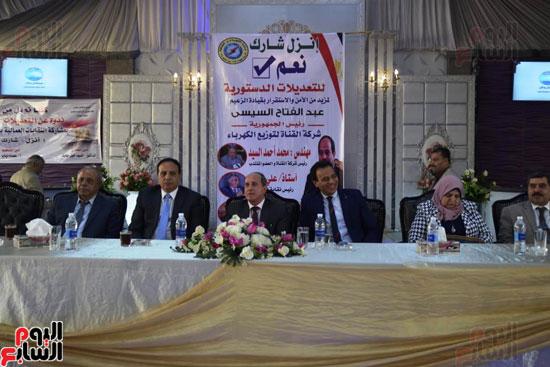 مؤتمر عمالي لحزب مستقبل وطن في محافظة الإسماعيلية (2)