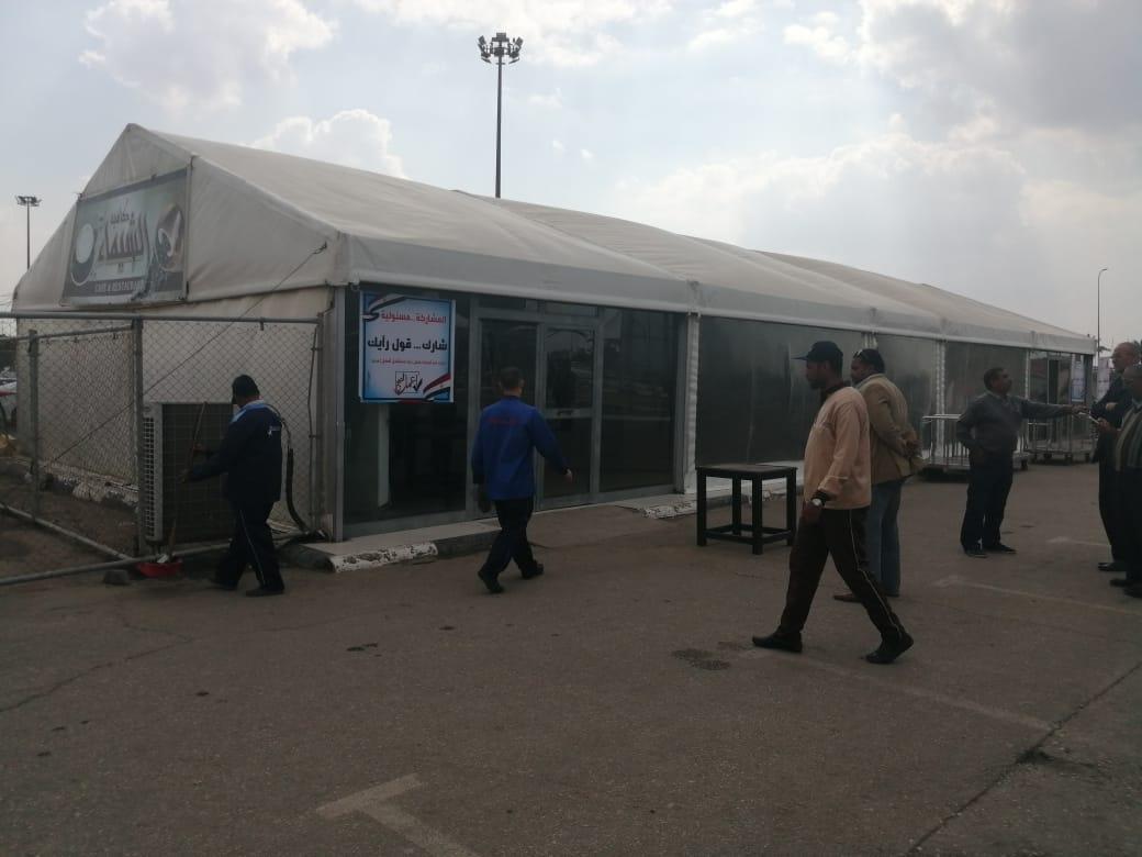 استعداد مطار القاهرة للاستفتاء على الدستور (3)
