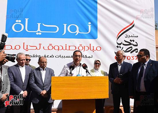 رئيس الوزراء يُتابع المبادرة الرئاسية نور حياة (11)