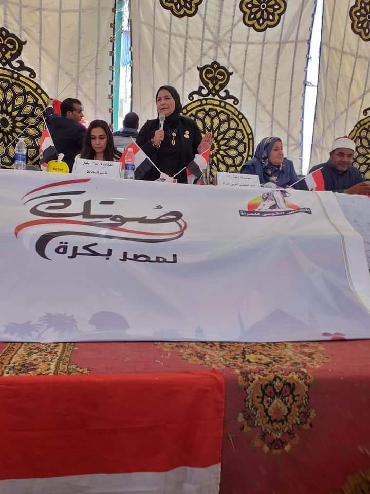 المجلس القومي للمرأة  يواصل فعاليات حملة صوتك لمصر بكرة لليوم الرابع بالبحيرة (1)