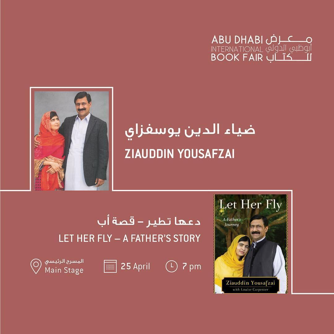 ضياء الدين يوسفزاى فى معرض أبوظبى الدولى للكتاب 2019