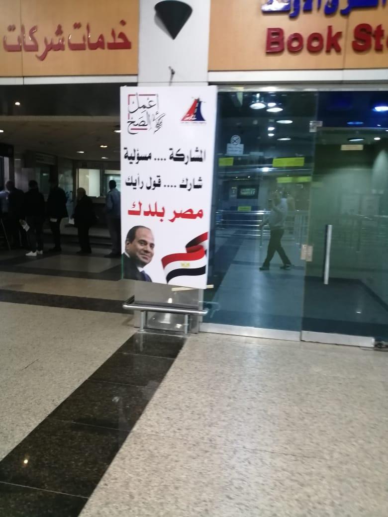 استعداد مطار القاهرة للاستفتاء على الدستور (2)