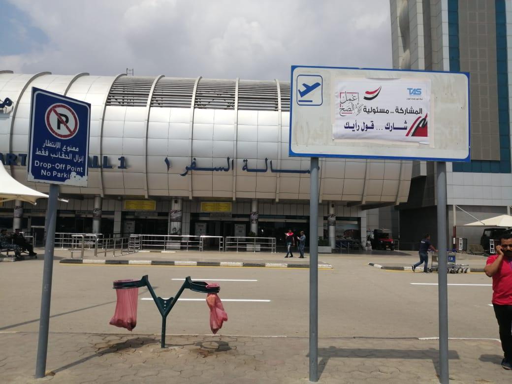 استعداد مطار القاهرة للاستفتاء على الدستور (1)