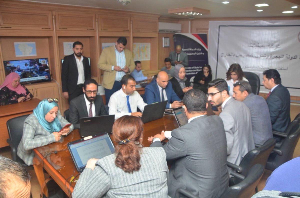 غرفة عمليات وزارة الهجرة (1)