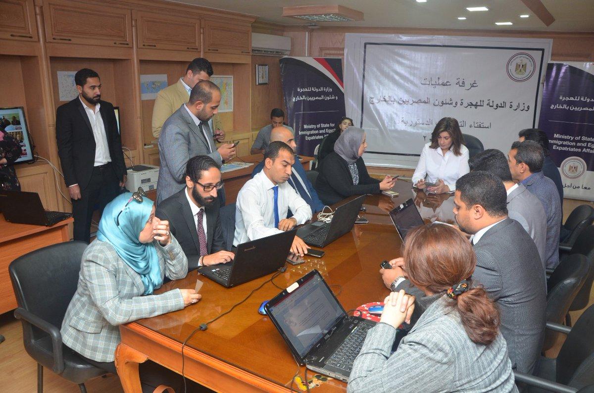 غرفة عمليات وزارة الهجرة (6)