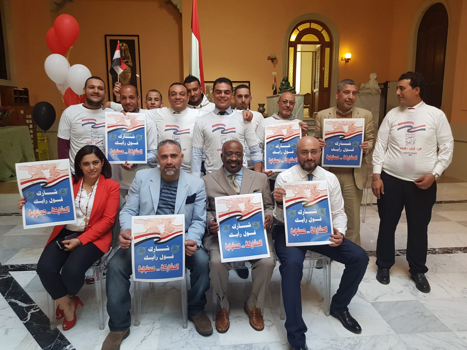 المصريون فى إيطاليا (1)