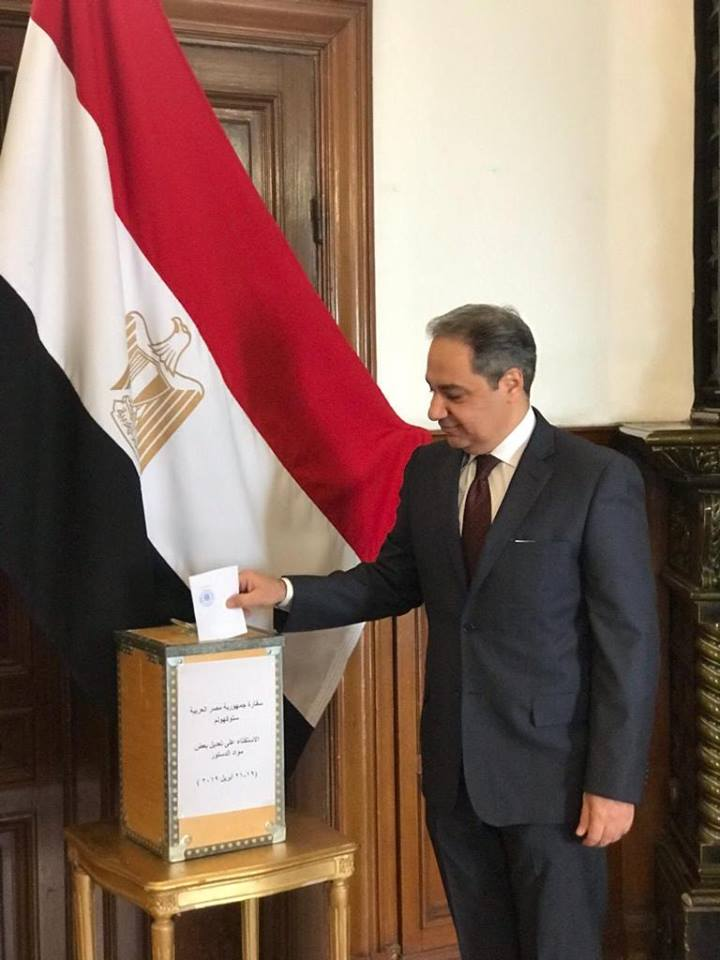 تزايد إقبال المصريين فى السويد (1)