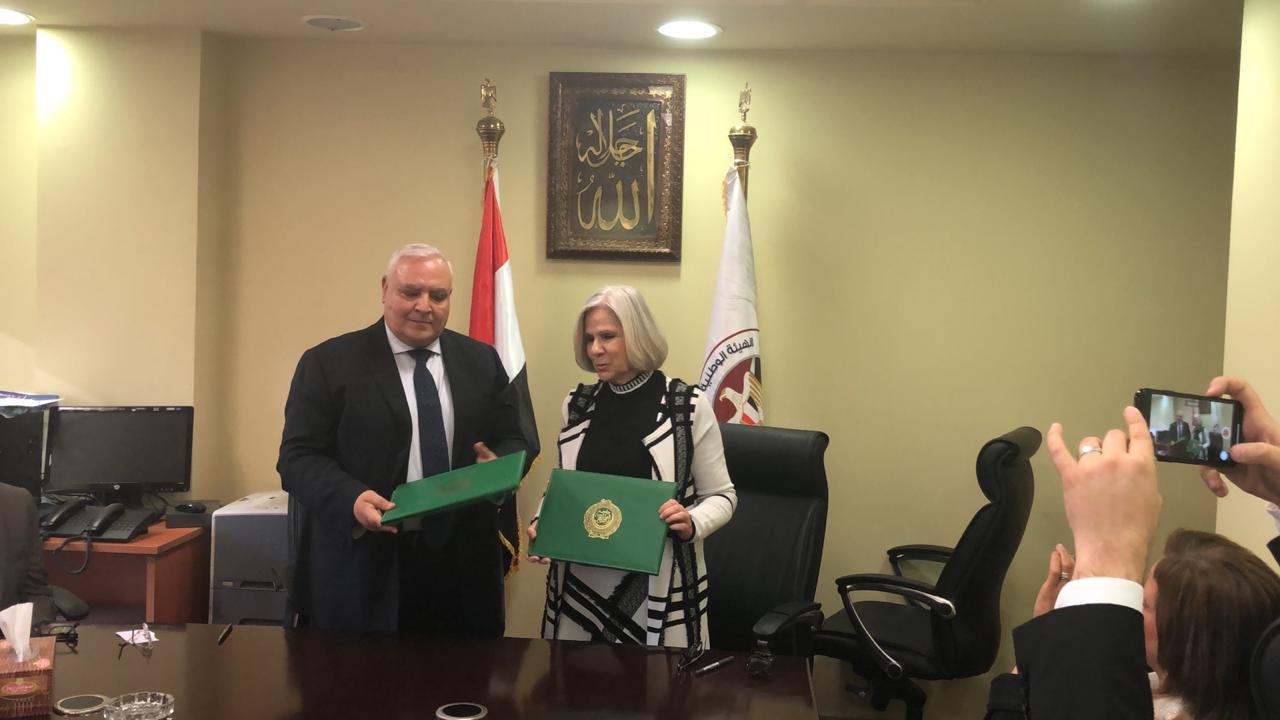 السفيرة الدكتورة هيفاء أبوغزالة الأمين العام المساعد