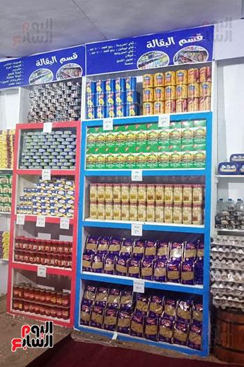 سلع-غذائية--بمنافذ-وزارة-الزراعة-(3)