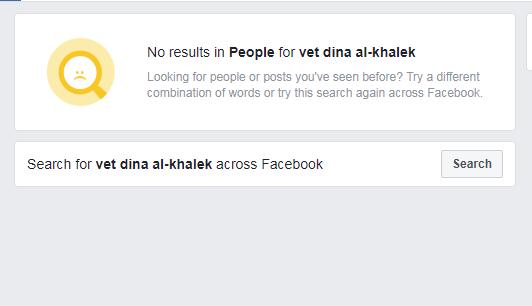 الدكتورة تقرر إغلاق صفحتها على فيس بوك