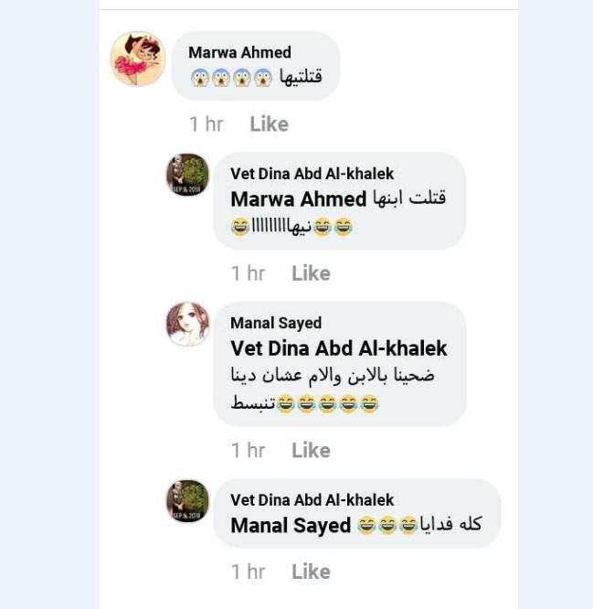 تعليقات الدكتورة على ردود المتابعين