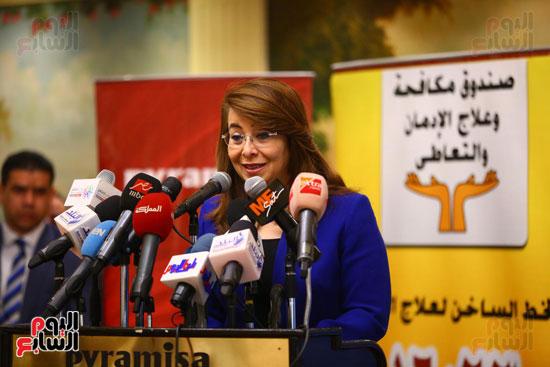 بروتوكول تعاون بين وزارة التضامن وصندوق مكافحة الادمان (11)