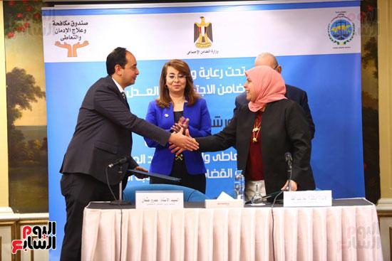 بروتوكول تعاون بين وزارة التضامن وصندوق مكافحة الادمان (14)