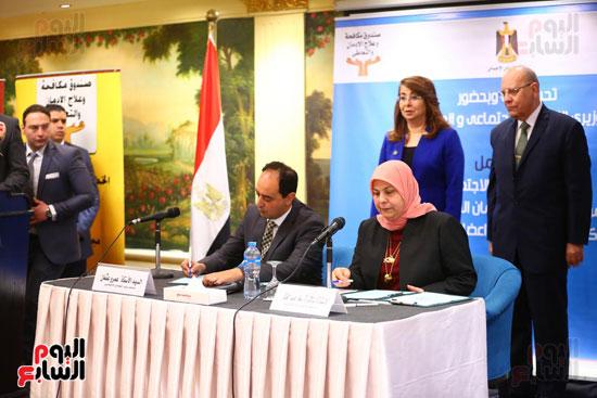 بروتوكول تعاون بين وزارة التضامن وصندوق مكافحة الادمان (12)