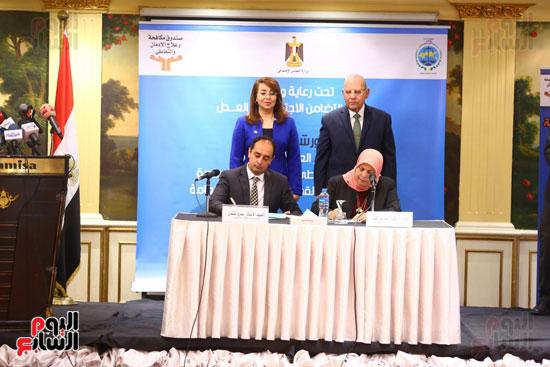 بروتوكول تعاون بين وزارة التضامن وصندوق مكافحة الادمان (13)