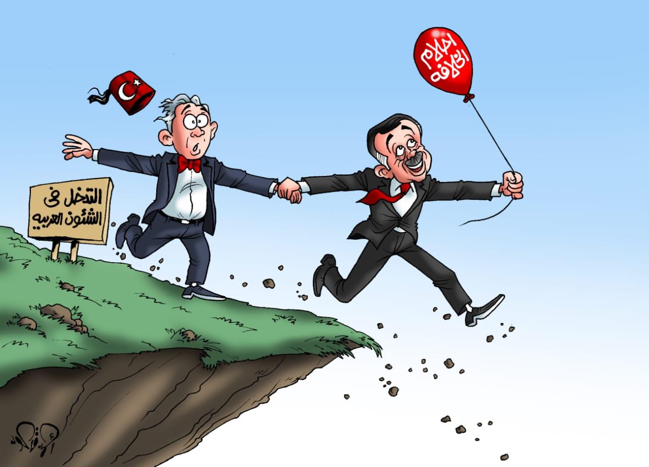 سقوط أردوغان