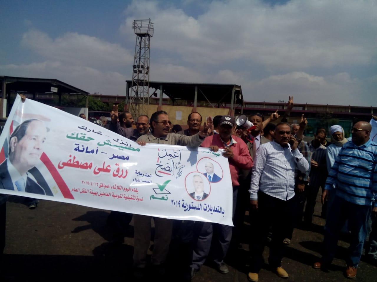 عمال هيئة النقل العام بالقاهرة يشاركون فى استفتاء الدستور (3)