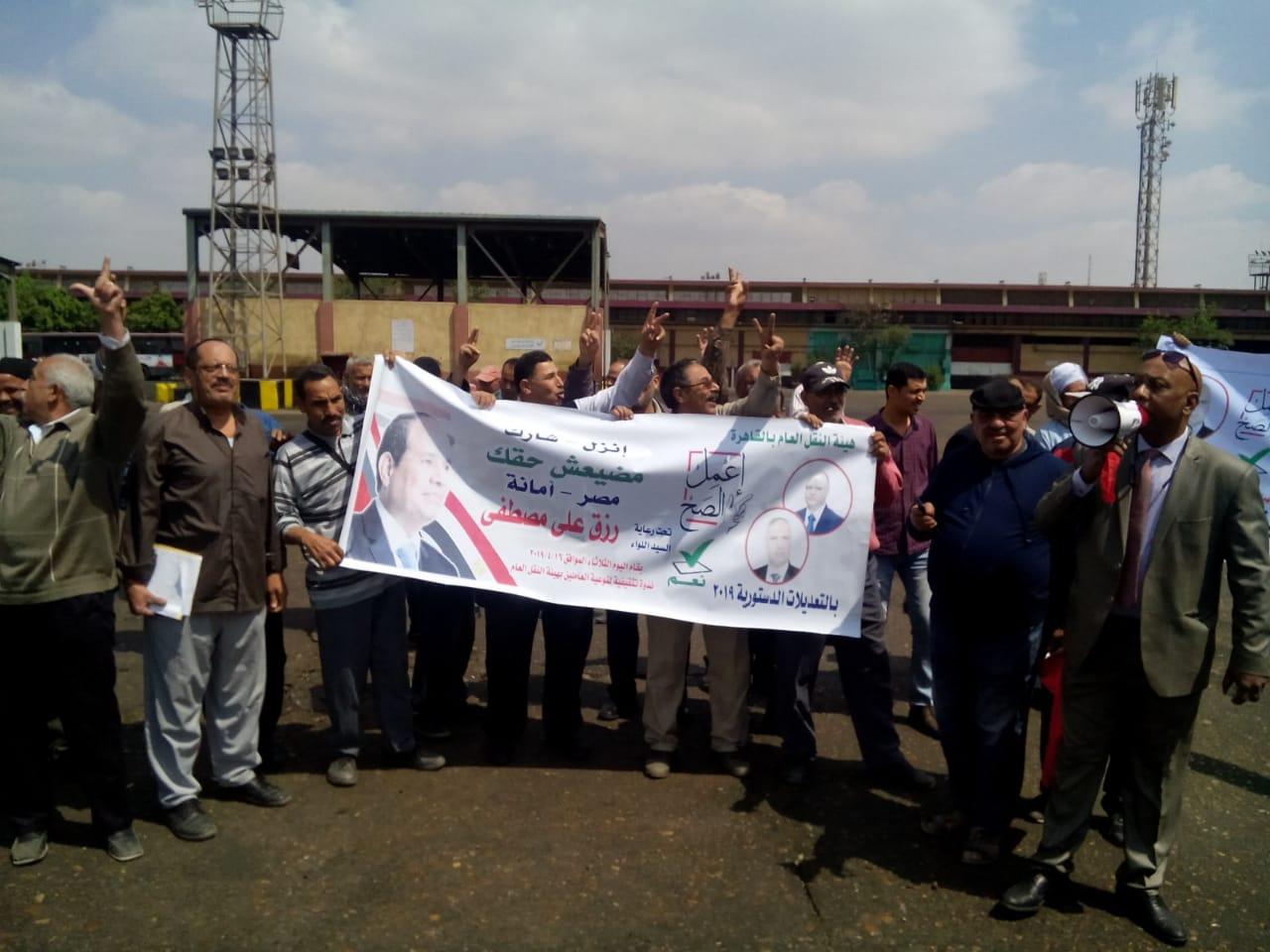 عمال هيئة النقل العام بالقاهرة يشاركون فى استفتاء الدستور (10)