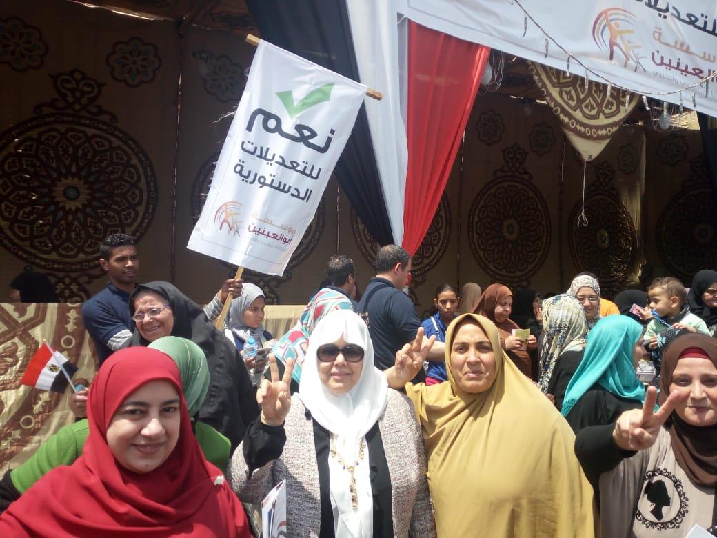 مشاركة السيدات فى الاستفتاء