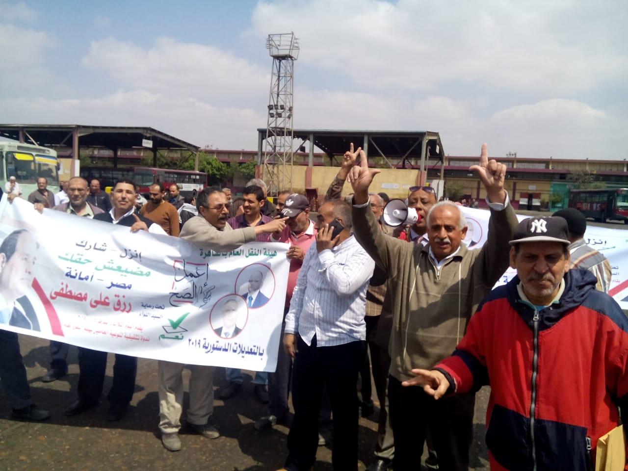 عمال هيئة النقل العام بالقاهرة يشاركون فى استفتاء الدستور (11)