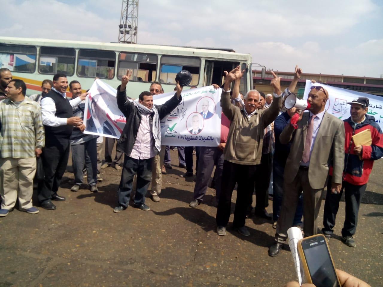 عمال هيئة النقل العام بالقاهرة يشاركون فى استفتاء الدستور (8)