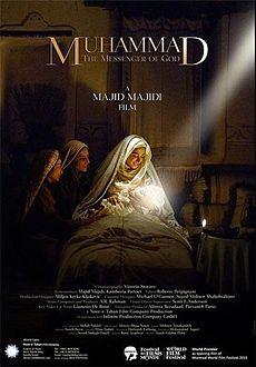 فيلم محمد رسول الله