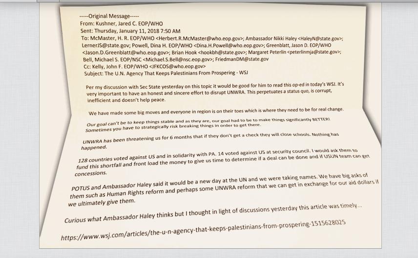 صورة من رسالة البريد الإلكترونى المسرب