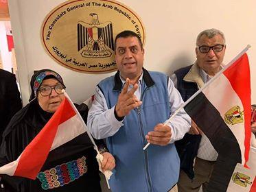 تصويت المصرين بالخارج