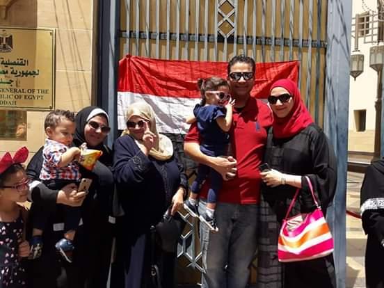 الأسر المصرية
