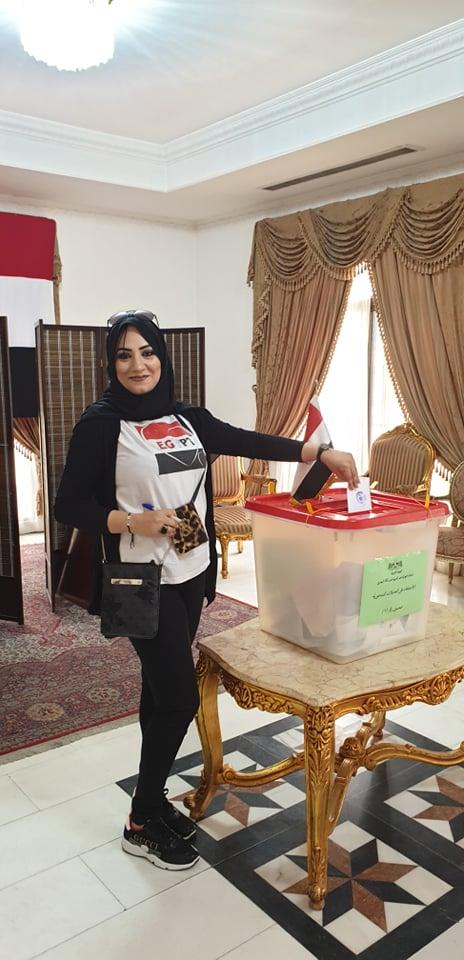 المرأة فى البحرين