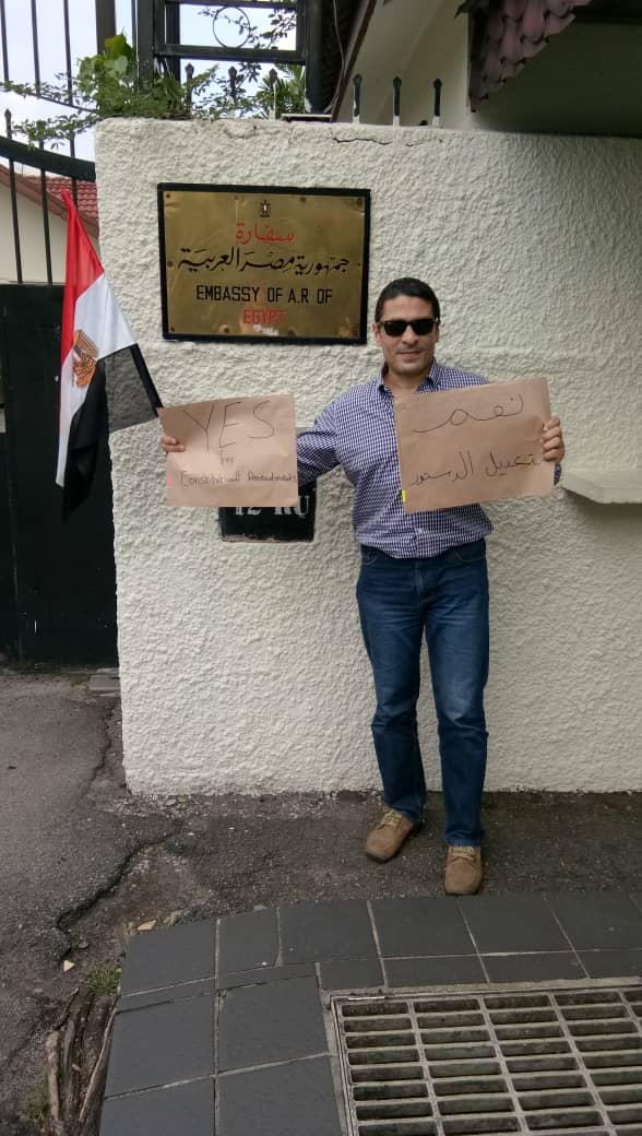 لافتة نعم للتعديلات الدستورية