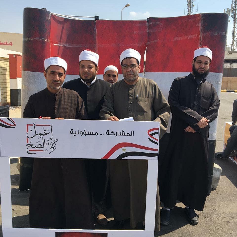 أجواء احتفالية فى مدن القاهرة الجديدة (10)