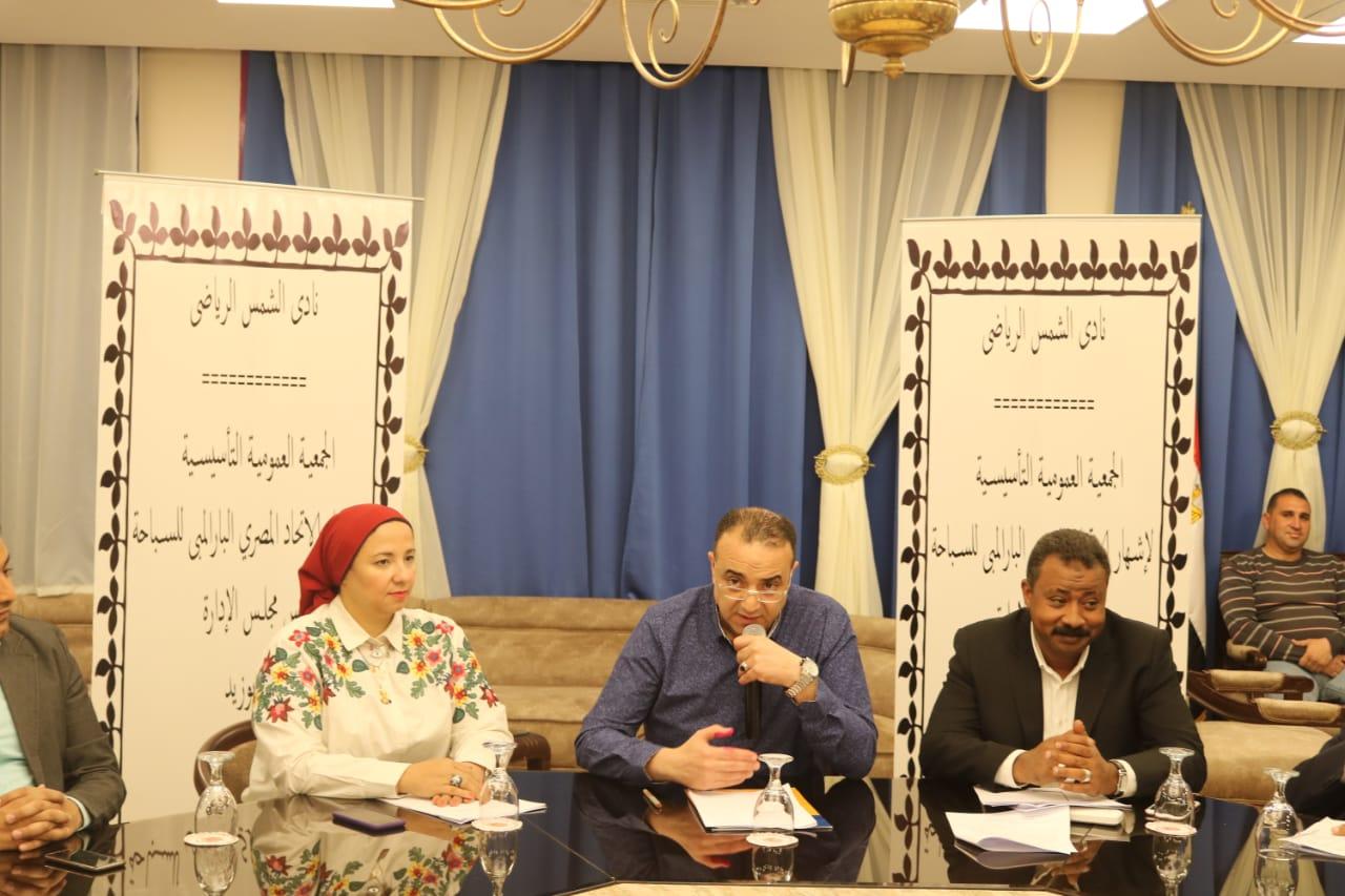أسامة أبو زيد فى الإجتماع