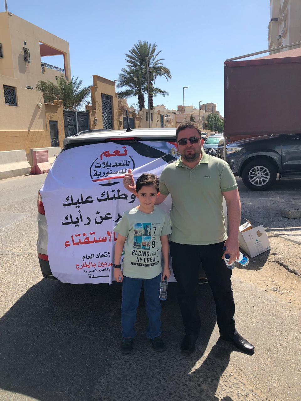احمد داود من امام القنصلية بجده المملكة العربية السعودية
