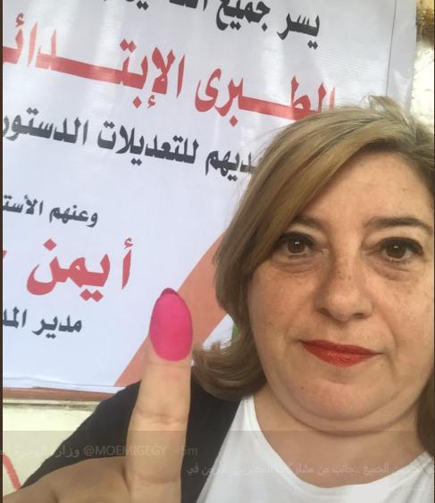 مصرية من الارمن تشارك فى استفتاء التعديلات الدستورية