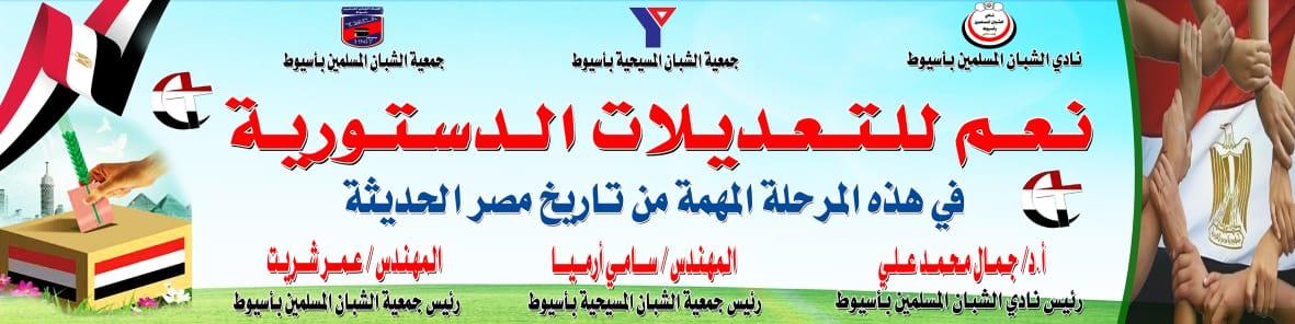 جمال محمد على 4
